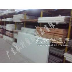 超低价找弘升CPVC材料聚化氯乙烯材料图片
