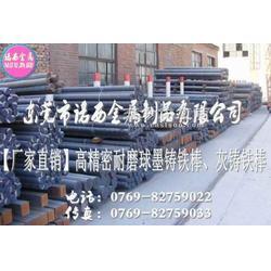 耐磨耐腐蚀GGG40球墨铸铁棒德国进口球墨铸铁报价图片