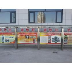 东丽不锈钢公告栏_顺升不锈钢厂家定做_不锈钢公告栏加工图片