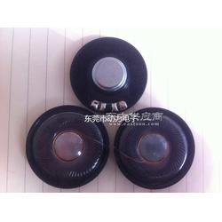 40mm黑磁喇叭 36mm黑磁喇叭 30mm黑磁喇叭图片
