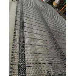 恒运网链(图)-网带生产厂家-鄂州网带图片