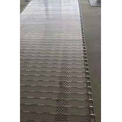 恒运网链 槽钢冲孔链板-六安链板