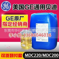 正品原装直销GE通用贝迪MDC220阻垢剂 垃圾渗透行业专用 全国包邮图片