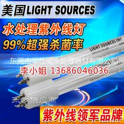 美国原装LIGHT SOURCES GHO36T5L/4P 80W污水处理UV杀菌灯图片