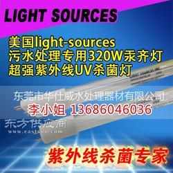 安力斯ONYX杀菌器专用杀菌灯 GPHHA1554T6L/4C 320W汞齐灯图片