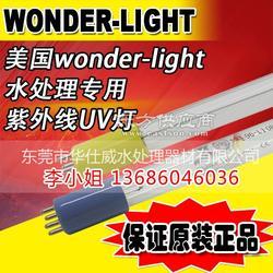 UV紫外线消毒灯管 正品原装Wonder杀菌灯 GPH1148T5L/55W图片
