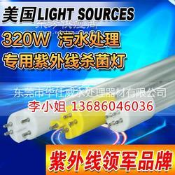 全国包邮LIGHT SOURCES GPHHA1554T6L/4P 320W明渠式紫外线杀菌灯图片