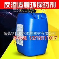 现货供应生物制药行业专用美国GE药剂 MDC754阻垢剂 高效缓蚀剂图片