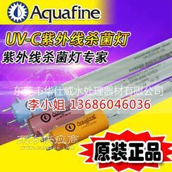 供应正品 美国Aquafine品牌 GOLD-L 医院用水 紫外线消毒灭菌灯图片