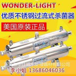 正品代理美国WONDER FD-650P污水工程专用水净化杀菌器图片