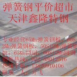 弹簧钢板厂家SK5弹簧钢板图片