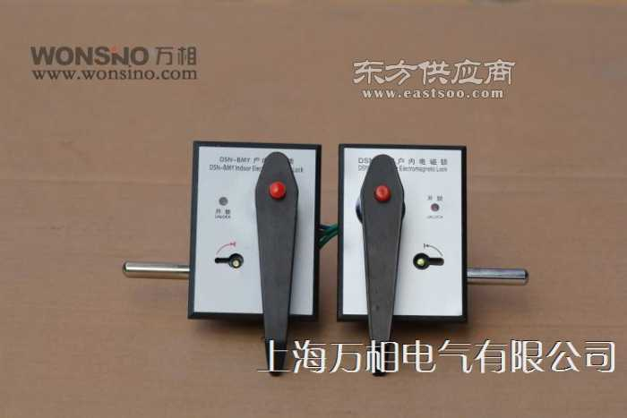 dsn-bmz dsn-bmy高压户内电磁门锁电磁锁批发