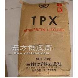 TPX日本三井化学MX321XB图片