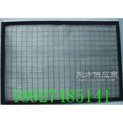 厂家直销可清洗尼龙汽车空调防尘网图片