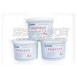 供应优质现货聚硫密封胶出厂检测合格附报告发货清单图片