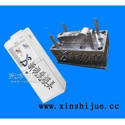 小型饮水机模具_模具_优质模具图片