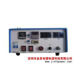 金发电镀电源(图)、金发电镀电源提供、金发电镀电源图片