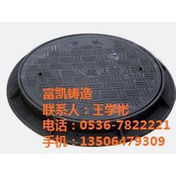 球墨铸铁井盖报价-球墨铸铁井盖-富凯井盖熔膜工艺先进图片