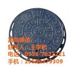 球墨铸铁井盖加工厂-球墨铸铁井盖-昌邑富凯专业订做(查看)图片