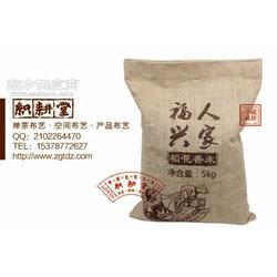 织耕堂专业生产小米杂粮棉麻包装束口背包袋图片