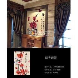 桐城电视背景墙图片