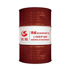 润滑油成本有增加吗_润滑油_深圳润鑫源润滑油图片
