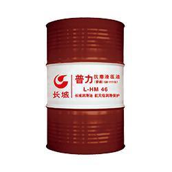 长城润滑油高压无灰,润滑油,深圳润鑫源润滑油(查看)图片