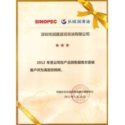 长城润滑油专业服务团队、长城润滑油、深圳润鑫源润滑油图片