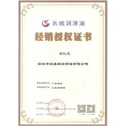 深圳润鑫源润滑油、长城润滑油脂粘性好、润滑油图片