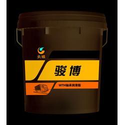 长城润滑脂_长城润滑脂_深圳润鑫源润滑油图片