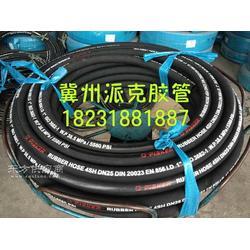 厂家热销优质25X4挖机液压胶管 液压油管图片