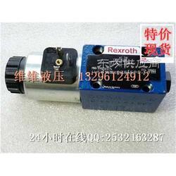 Bosch-Rexroth比例液压阀图片