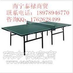 可折疊乒乓球臺 可折疊鋼管支架乒乓球臺圖片