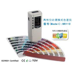 NR110手持式精密色差仪图片
