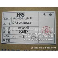 华北最大代理 HRS广濑端子DF3-2428SCF正品图片