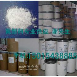 薄膜用PVDF白色粉末 KYNAR 761高纯度图片