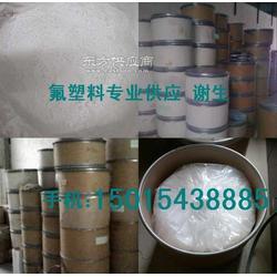 PTFE大金POLYFLON L-2白色分散粉图片