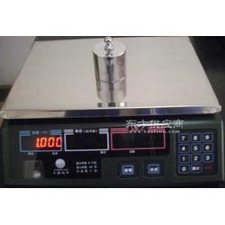 30公斤电子秤防水桌称那个牌子好图片