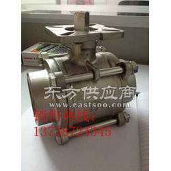 Q11F三片式高平臺球閥 不銹鋼絲扣球閥 二片式球閥圖片