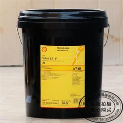 【顶级】壳牌安定来100#白矿油|鑫凯兴润滑油图片