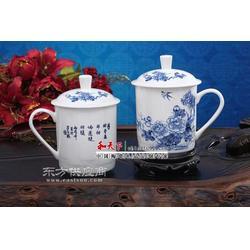 奶茶杯子定做 广告促销礼品陶瓷杯子图片