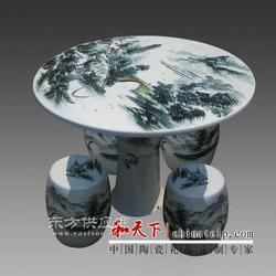 定做陶瓷桌凳厂家图片