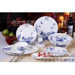 陶瓷餐具定做 陶瓷餐具生产厂家图片