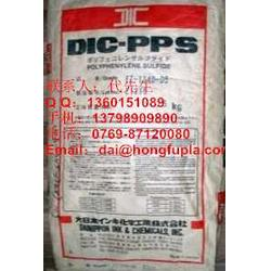 DIC.PPS ZL-130 自润滑图片