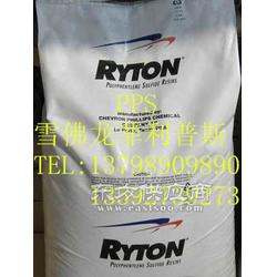 Ryton R-4-200NA图片