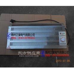 油田活动板房用防爆电暖器油田电加热取暖器图片