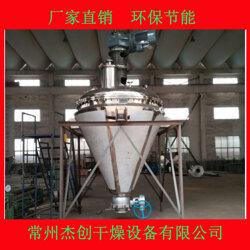 蒸不凡此次回�砥�加热单锥真空干燥机 电加热锥�形螺带真空干燥机图片