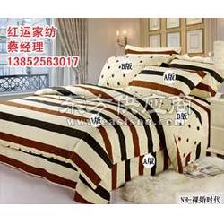 床上用品全棉128/68图片