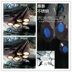 惠泰直销 商家特销专用 201-304-316不锈钢黑棒 48mm图片