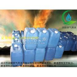 醇基燃料无风机猛火灶系列90度醇油专用图片